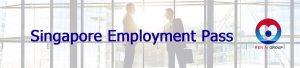 """<img src=""""singaporeemploymentpass.jpg"""" alt=""""Singapore Employment Pass"""">"""